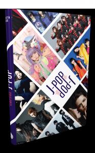 J-Pop, cette musique venue d'Asie